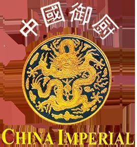 logochina4